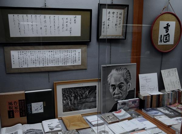 yukiguni4