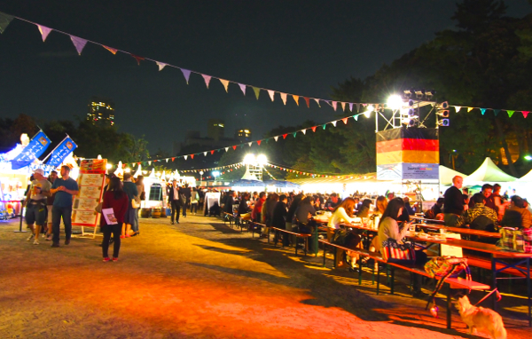 Deutschlandfest
