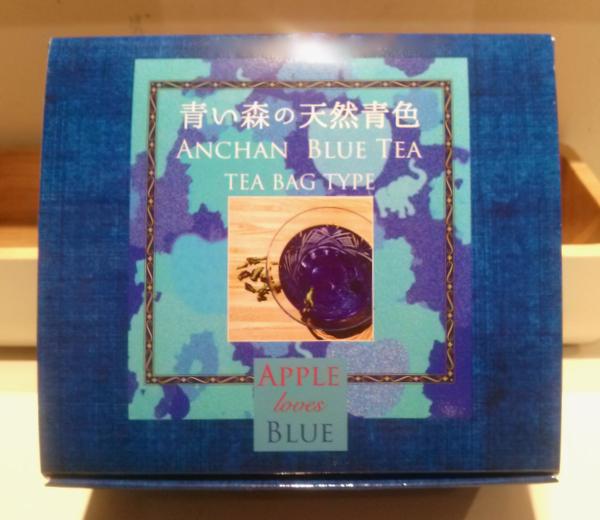 anchan blue tea2