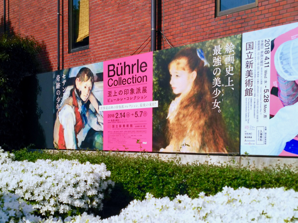 Buehrle1