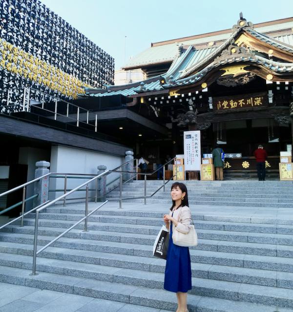 mitsugisushi