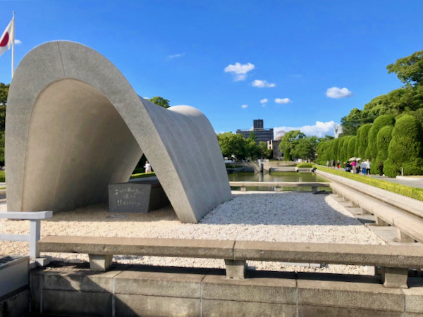 Genbaku Dome1