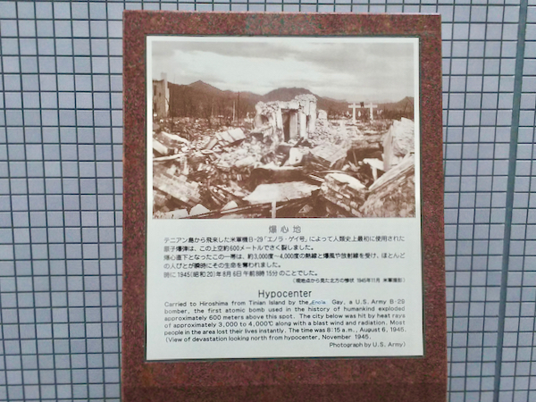 Genbaku Dome3