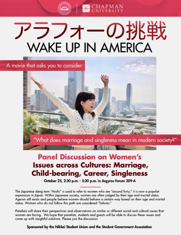 Wake Up in America flyer chapman version