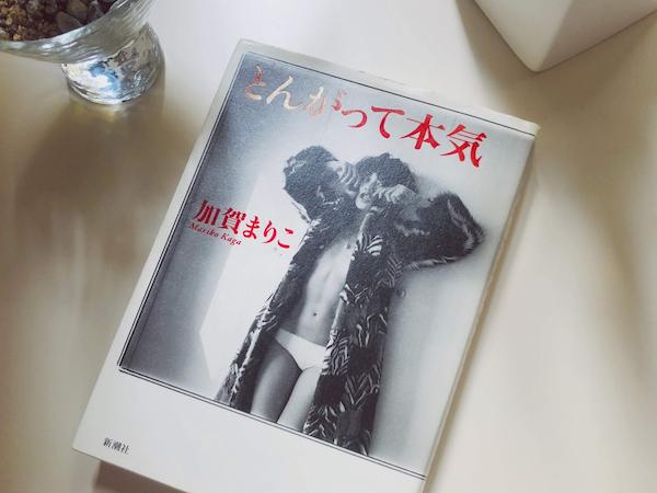 bookcoverchallenge3